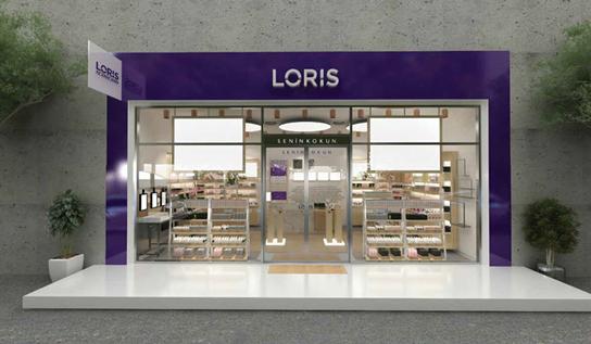 Компания Loris